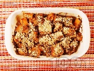 Печена тиква с мед, канела и орехи на фурна